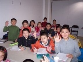 Chinatown Outreach Ministry in Brooklyn,NY 11220