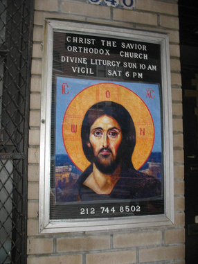 Christ the Savior Church in New York,NY 10021