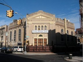 Greater Bibleway Temple in Brooklyn,NY 11213