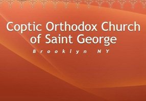 St. George Coptic Orthodox Church in Brooklyn,NY 11219