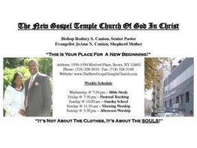 The New Gospel Temple COGIC