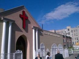 El Tabernaculo Pentecostal Asamblea de Dios in Bronx,NY 10457