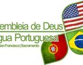 Portuguese Assembly of God in Hilmar,CA 95324