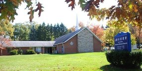 Chinese Alliance Church in State College,PA 16801