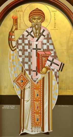 St. Spyridon Greek Orthodox Church