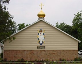 St. Stephen the First Martyr Orthodox Church