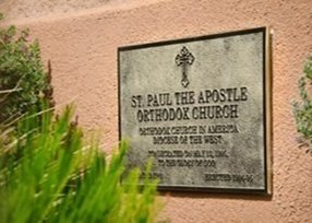 St. Paul the Apostle Church in Las Vegas,NV 89120