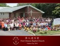 First Chinese Baptist Church in Virginia Beach,VA 23452