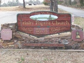 East Mount Zion Trinity Baptist Church in Clarksville,AR