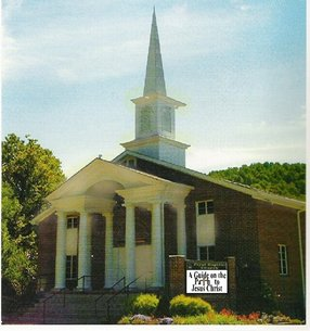 First Baptist Church of Damascus