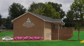 Columbia KY Seventh-day Adventist Church in Columbia,KY 42728