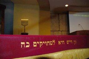 Beth Tehillah Vetikva (House of Praise & Hope)