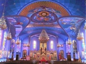 St. Nicholas (Ukrainian) Catholic Church in Passaic,NJ 07055-6305