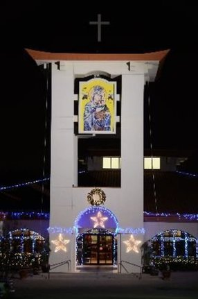 Mother of Perpetual Help Parish [Vietnamese] Catholic Church