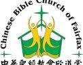 Chinese Bible Church, Fairfax