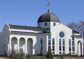 St Sophia Bulgarian Orthodox Church in Des Plaines,IL 60018-1850
