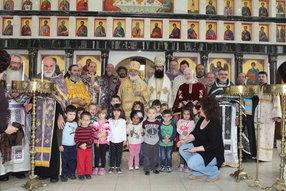 St Sophia Bulgarian Orthodox Church