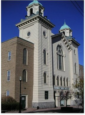 Columbia Street Baptist Church in Bangor,ME 04401-6316