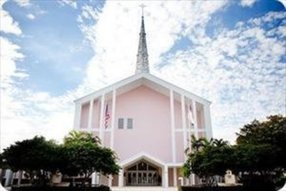 First Presbyterian Church - Pompano Beach, Fl in Pompano Beach,FL 33062-1146