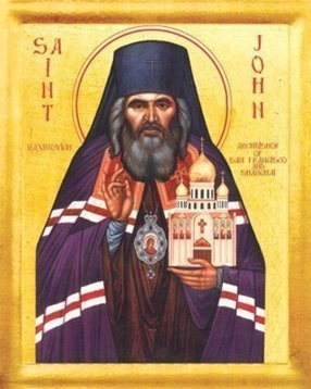 St. John of Shanghai and San Francisco Orthodox Church in Kennewick,WA 99338-8873