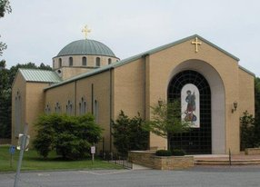 St. George Orthodox Cathedral - Worcester, MA in Worcester,MA 01604-1130