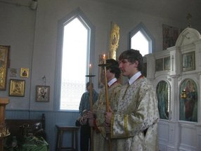 St. John Chrysostom Russian Orthodox Church in Grand Rapids,MI 49504-6347
