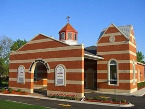 Armenian Evangelical Church of Greater Chicagoland