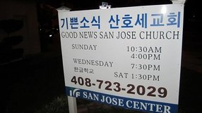 Good News San Jose Church in San Jose,CA 95125-4719