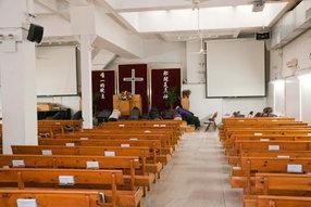 Church of Grace to Fujianese, NY [CGF]