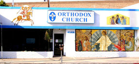 Joy of All Who Sorrow Orthodox Church in Culver City,CA 90230-4706