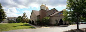 Holy Transfiguration Orthodox Church in Livonia,MI 48152-1124