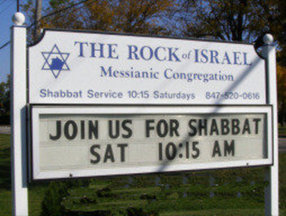Rock of Israel Messianic Congregation of Long Grove