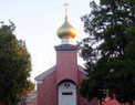 Holy Resurrection Orthodox Church in Clinton,MS 39056