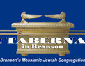 The Tabernacle in Branson in Branson,MO 65616