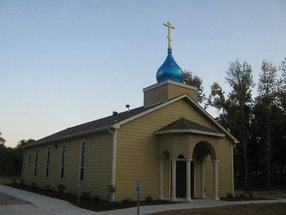 St. Jonah Orthodox Church in Spring,TX 77388
