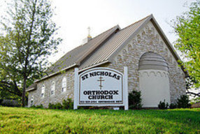St. Nicholas Orthodox Church in McKinney,TX 75069