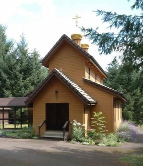 ST. MARTIN THE MERCIFUL ORTHODOX CHURCH in CORVALLIS,OR 97330