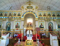 Holy Trinity Ukrainian Orthodox Church in Irvington,NJ 07111