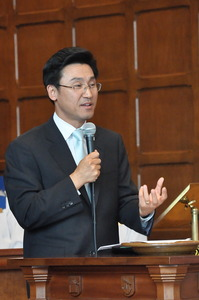 Byeongho Choi